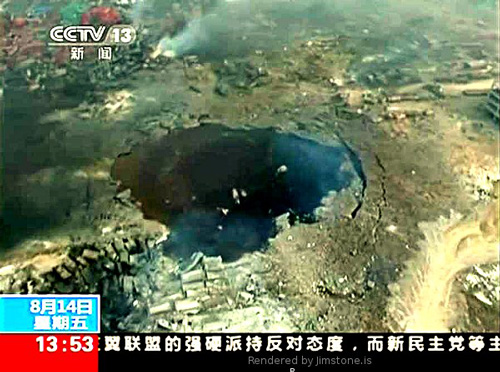 http://www.naturalnews.com/images/CCTV-Crater-500.jpg