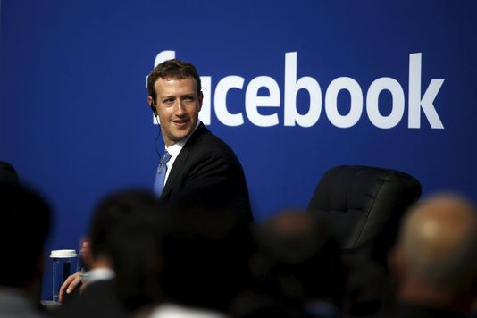Image: Why is Facebook spying on the AUDIO of its users?